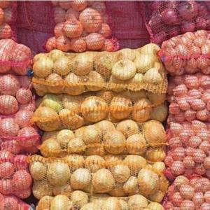 Patates ve Soğan Yardımı Başvurusu (TÜM İL- İLÇELER)